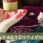 風呂敷バッグの作り方+アイデア風呂敷10選