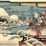 平清盛と源氏の怨霊 江戸期の劇画・浮世絵