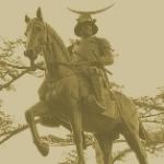 歴史読本3月号の「戦国武将・伊達政宗の二十四時間」が非常に面白かった