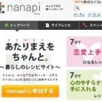 nanapiにあった実生活に役立ちそうな「和」のライフレシピ