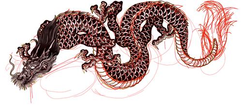 dragon1205