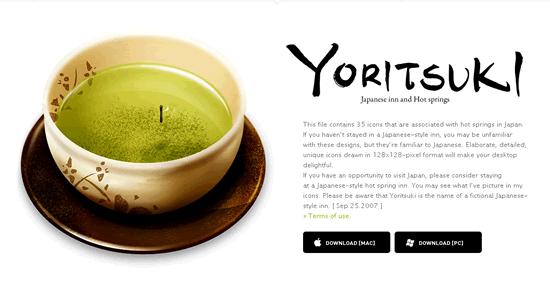yoritsuki01