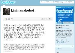 nishioka