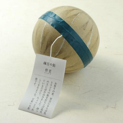 花火玉お菓子2