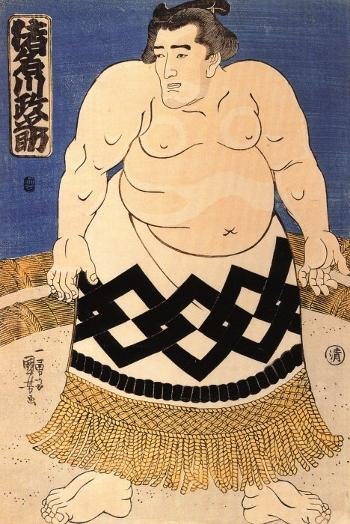 inawagaeamasanosuke