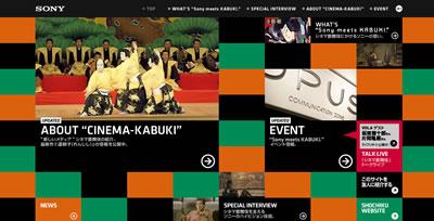 cinema-kabuki